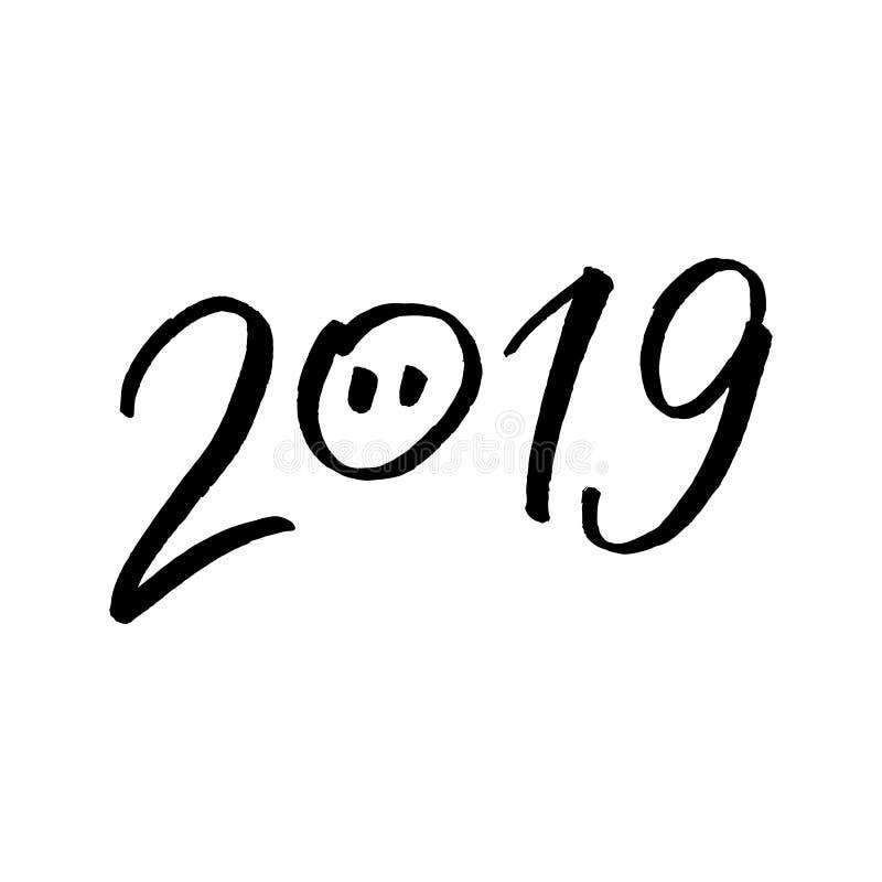 春节2019年 黄道带猪 新年快乐卡片,样式,与狗的艺术 纸切口手拉的传染媒介例证 库存例证
