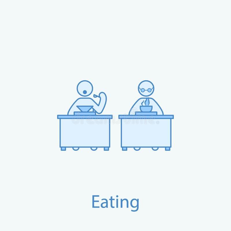 是到位与同事2种族分界线象 简单的色素例证 概述从同事和Bu的标志设计 库存例证