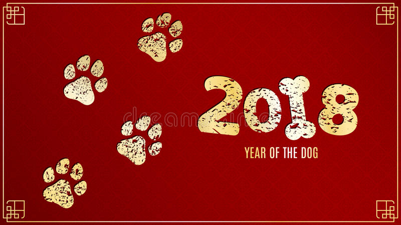 年2018年是地球狗 在难看的东西样式的金黄踪影在与样式的红色背景 中国新年度 传染媒介illustrat 向量例证