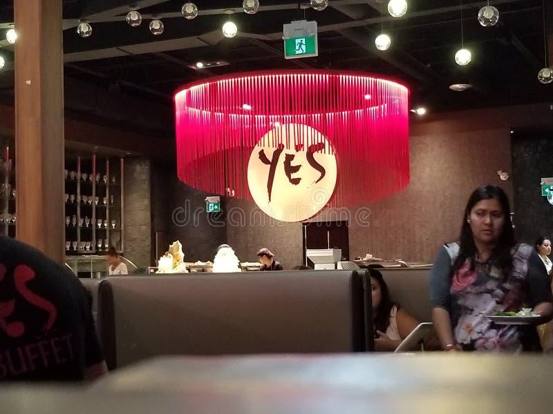 是寿司店 图库摄影