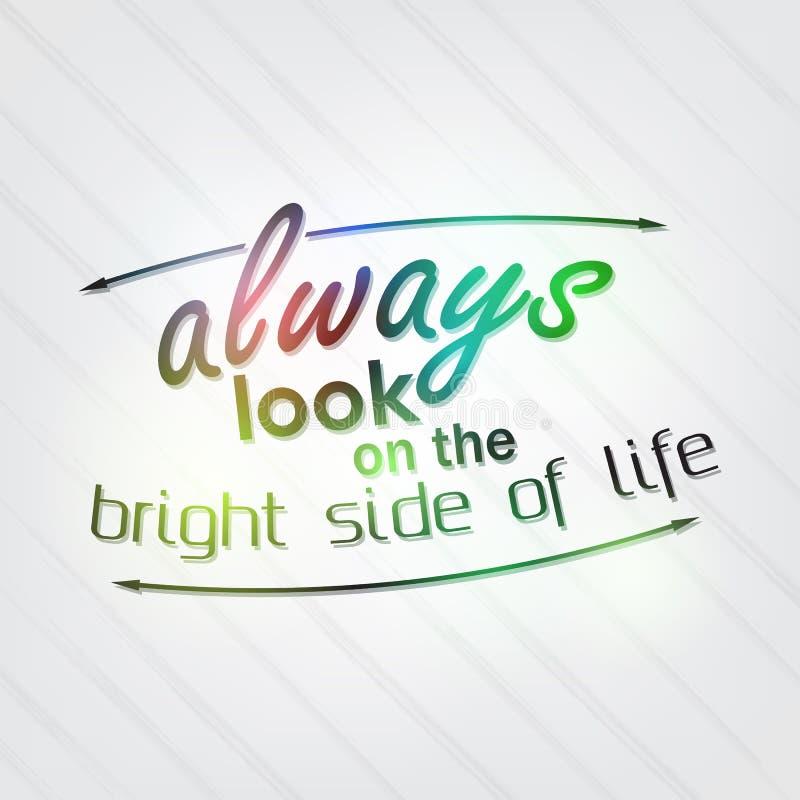 总是看在生活的光明面 向量例证