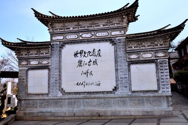 Download 屏幕墙壁在Lijiang老镇 编辑类照片. 图片 包括有 纪念, 和平, 背包, 老鹰, 目的地, 叶子 - 30336821