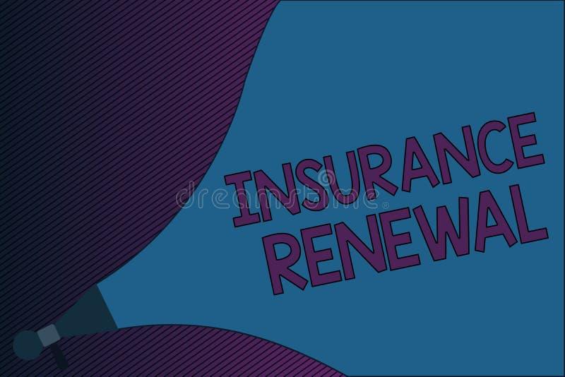 显示保险更新的文本标志 概念性照片保护免受经济损失继续协议 向量例证