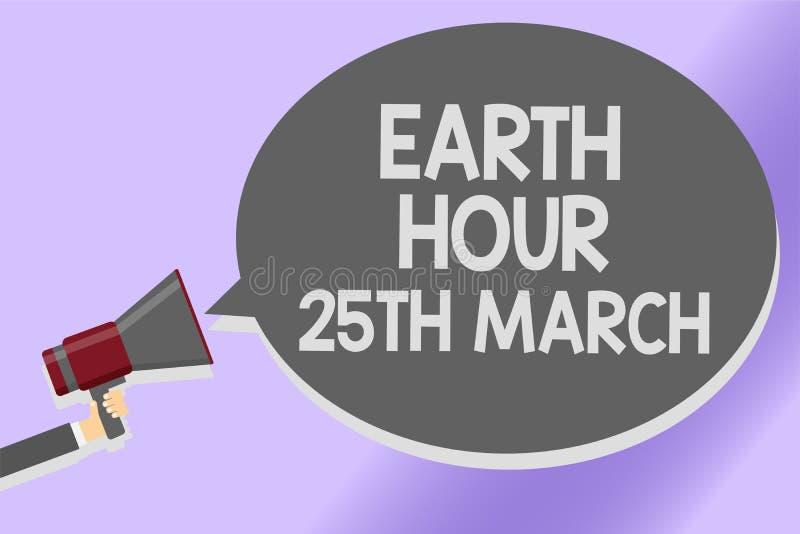 显示地球小时3月25日的文字笔记 对行星的企业照片陈列的标志承诺组织了全世界资金声音 库存例证