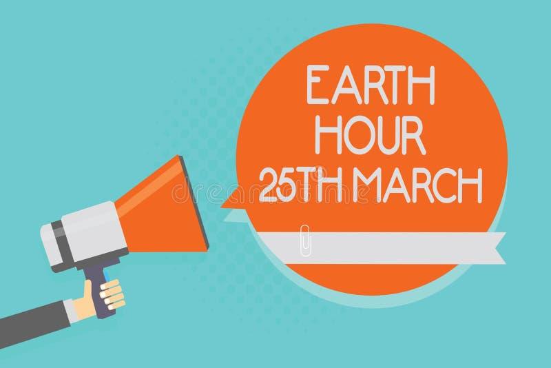 显示地球小时3月25日的文字笔记 对行星的企业照片陈列的标志承诺组织了全世界资金Attent 库存例证