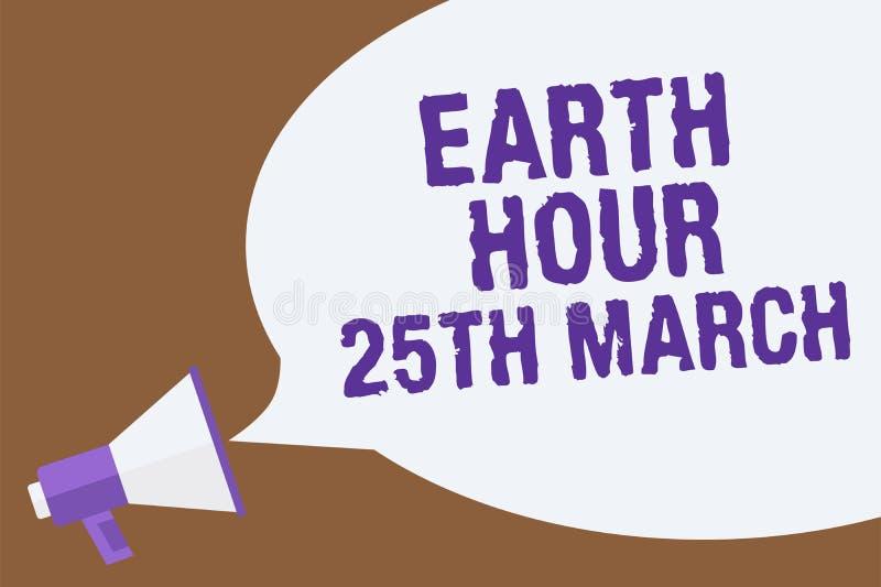 显示地球小时3月25日的文本标志 对行星组织的全世界资金热卖股票的概念性照片标志承诺宣布 皇族释放例证
