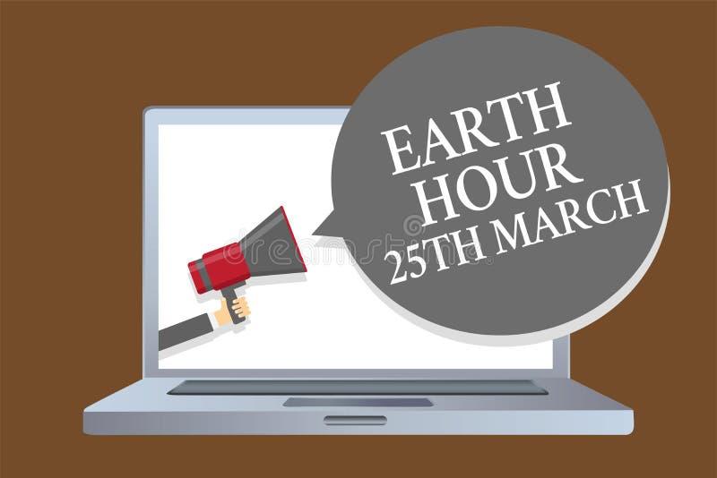 显示地球小时3月25日的文本标志 对行星的概念性照片标志承诺组织了全世界资金膝上型计算机桌面spe 皇族释放例证