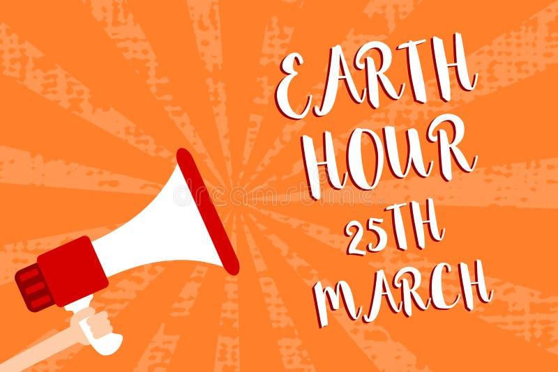 显示地球小时3月25日的概念性手文字 对行星的企业照片陈列的标志承诺组织了全世界 库存例证