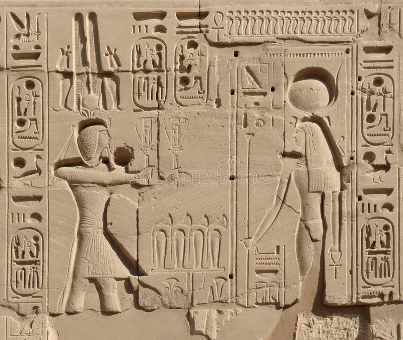 安心在界域Amun再在埃及 库存照片