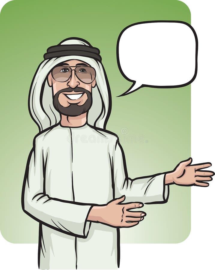 显示方向的站立的微笑的阿拉伯人 库存例证