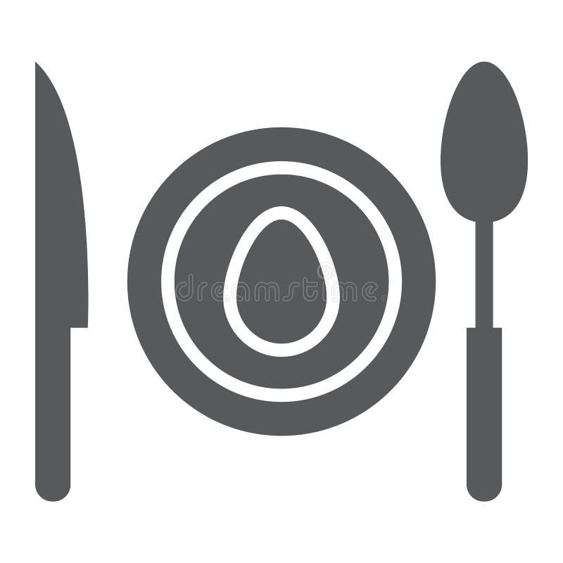 晚餐纵的沟纹象、食物和餐具,板材标志,向量图形,在白色背景的一个坚实样式 向量例证