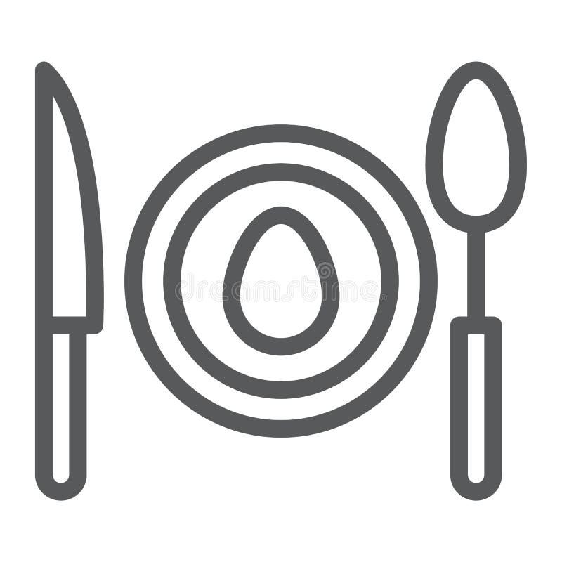 晚餐线象,食物和餐具,板材标志,向量图形,在白色背景的一个线性样式 皇族释放例证