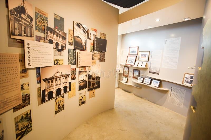 普吉岛泰国华博物馆的里面看法在普吉岛,泰国 免版税图库摄影