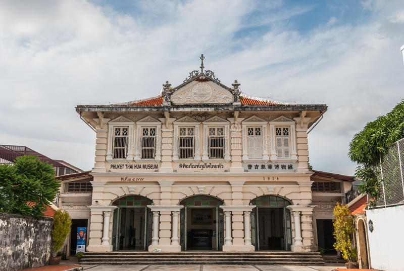 普吉岛泰国华博物馆 免版税图库摄影