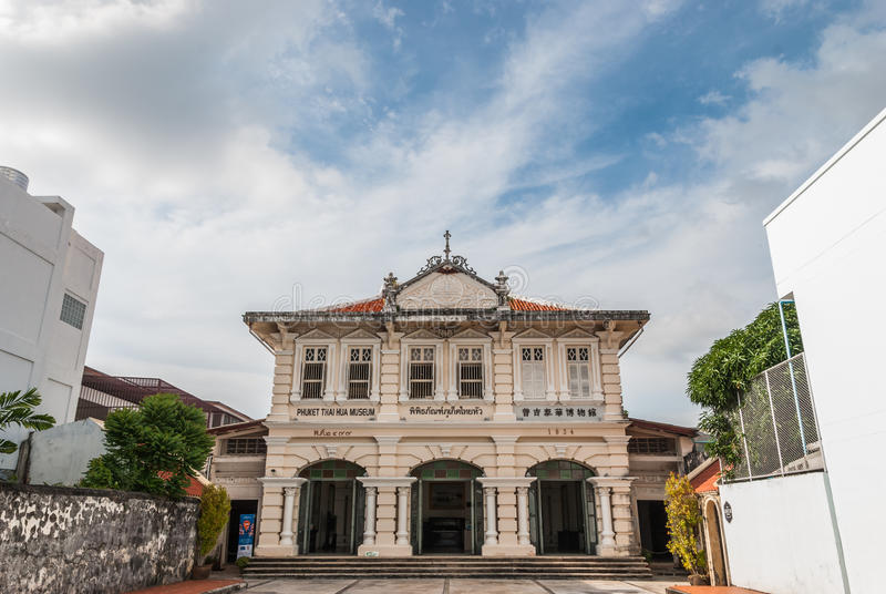 普吉岛泰国华博物馆 库存照片