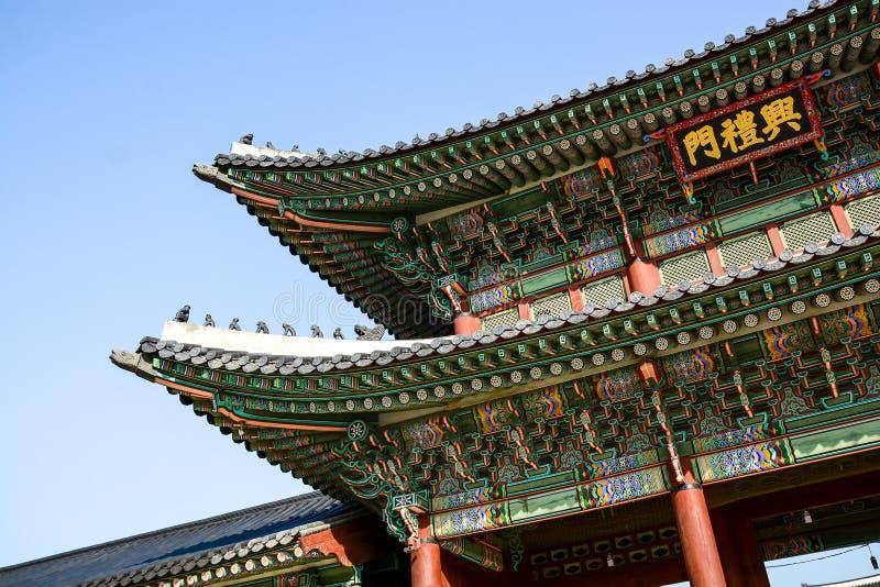 景福宫宫殿在汉城,韩国 免版税库存图片