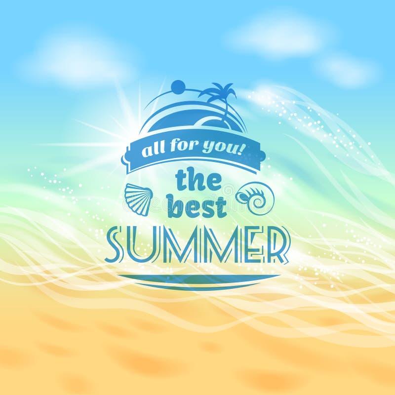 暑假假期背景海报 库存例证