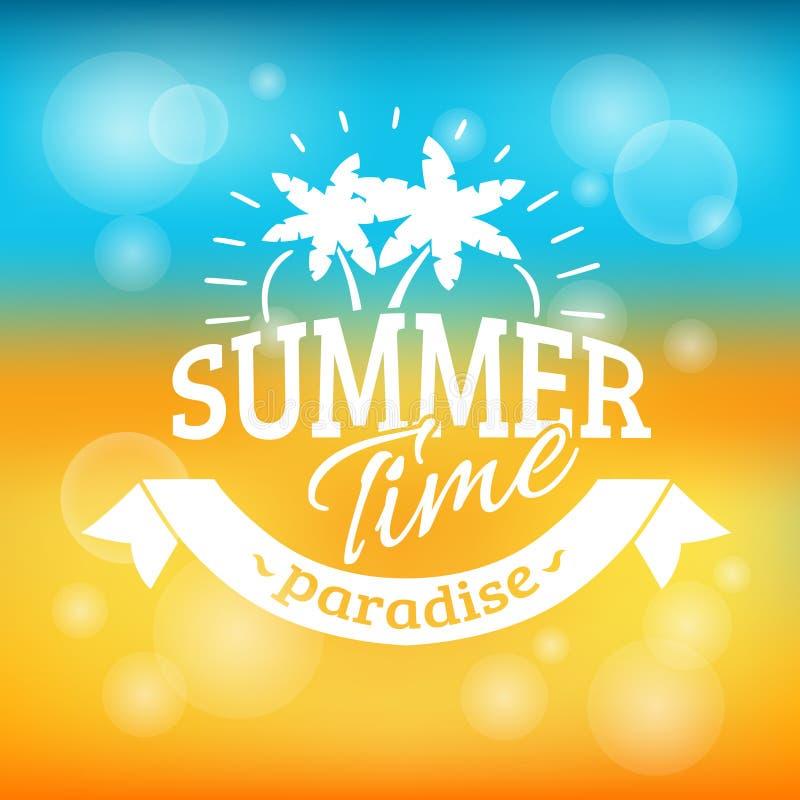 暑假假期背景海报 向量例证