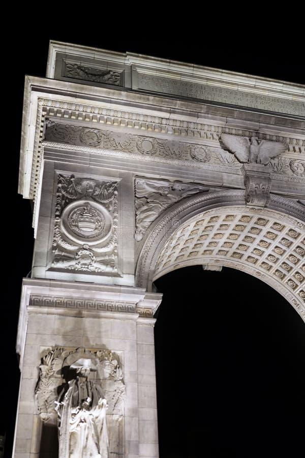 曲拱方形华盛顿 免版税库存图片