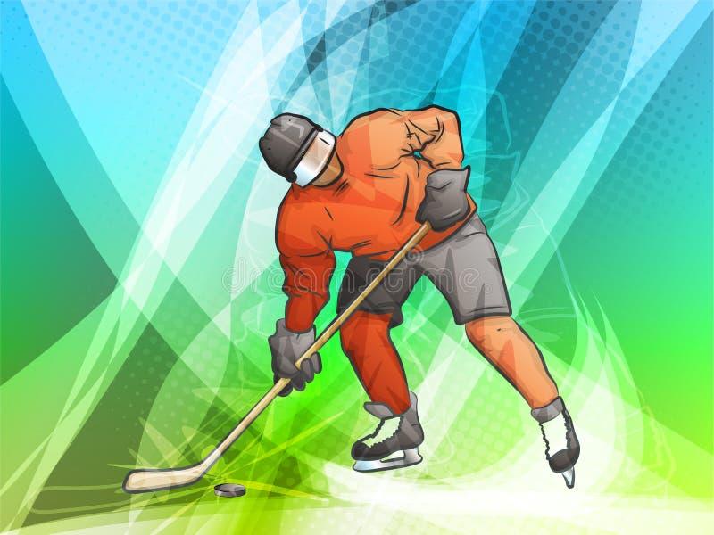 曲棍球做球员射击 向量例证