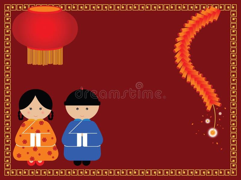 更加清楚的中国新年度 向量例证