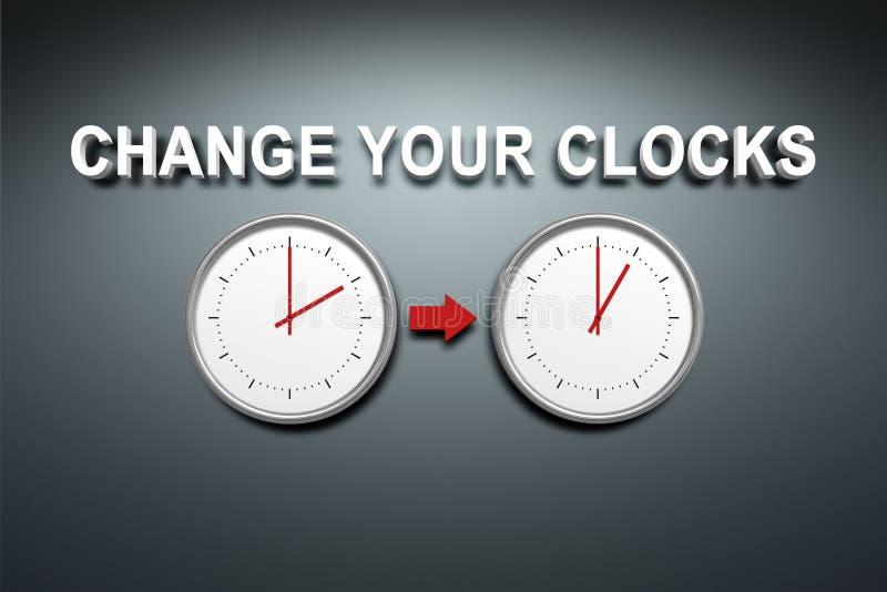 更换您的时钟 向量例证