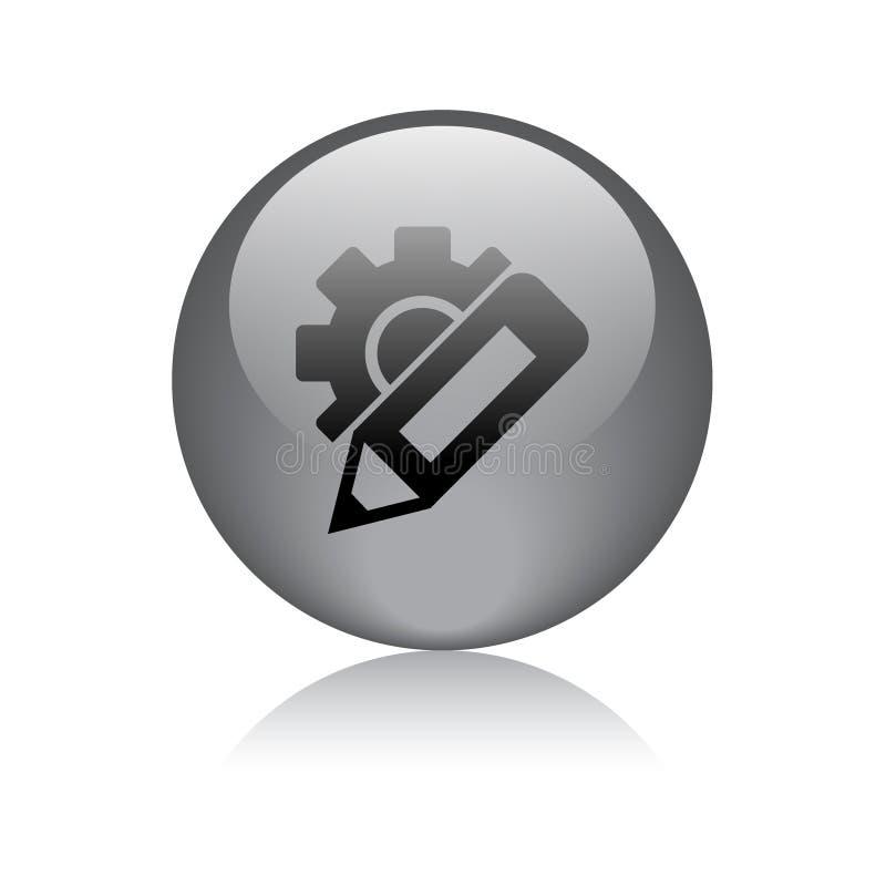 更换设置象按钮 向量例证