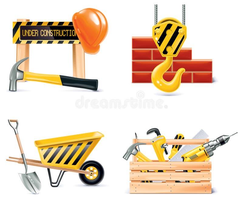 更新集合向量的4个homebuilding的图标零件 皇族释放例证