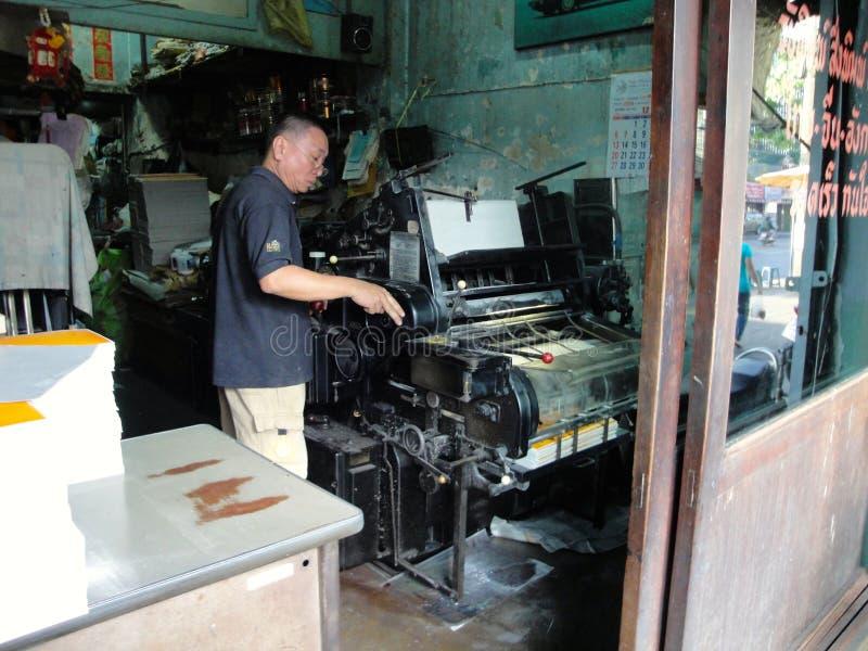 曼谷印刷机 库存图片