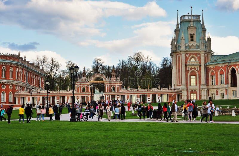 曼谷大皇宫博物馆 Tsaritsyno公园建筑学在莫斯科 r 免版税库存图片