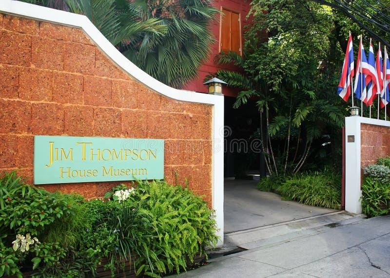 曼谷房子吉姆博物馆汤普森 免版税库存照片