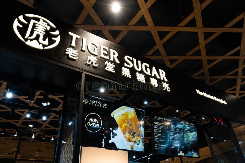 曼谷,泰国- 2019年4月28日:老虎糖泡影茶商店,最近打开在市场曼谷上的一家新的台湾饮料商店 库存照片