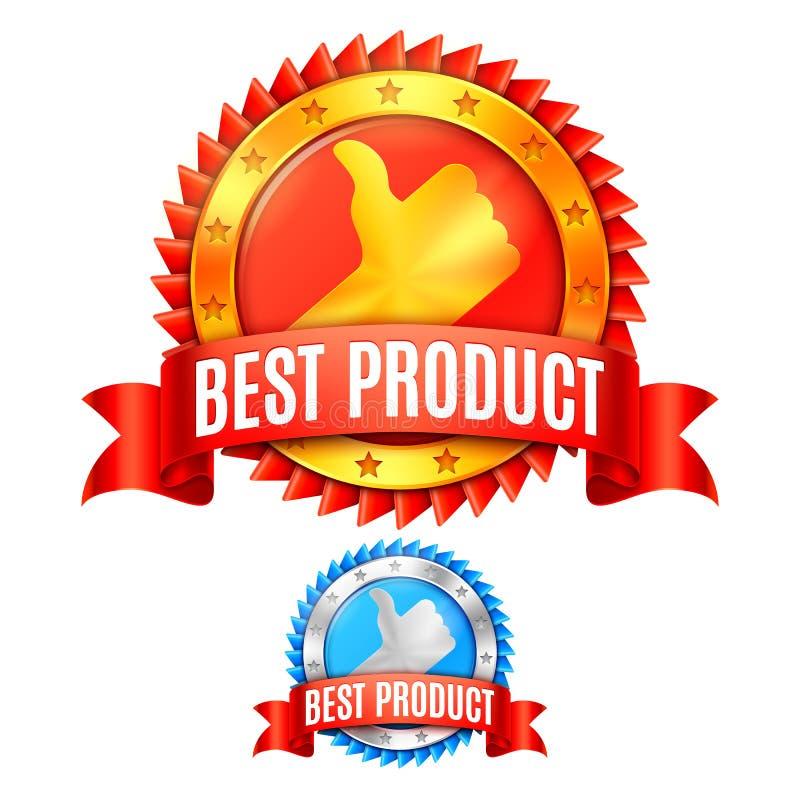 最佳的产品奖 向量例证