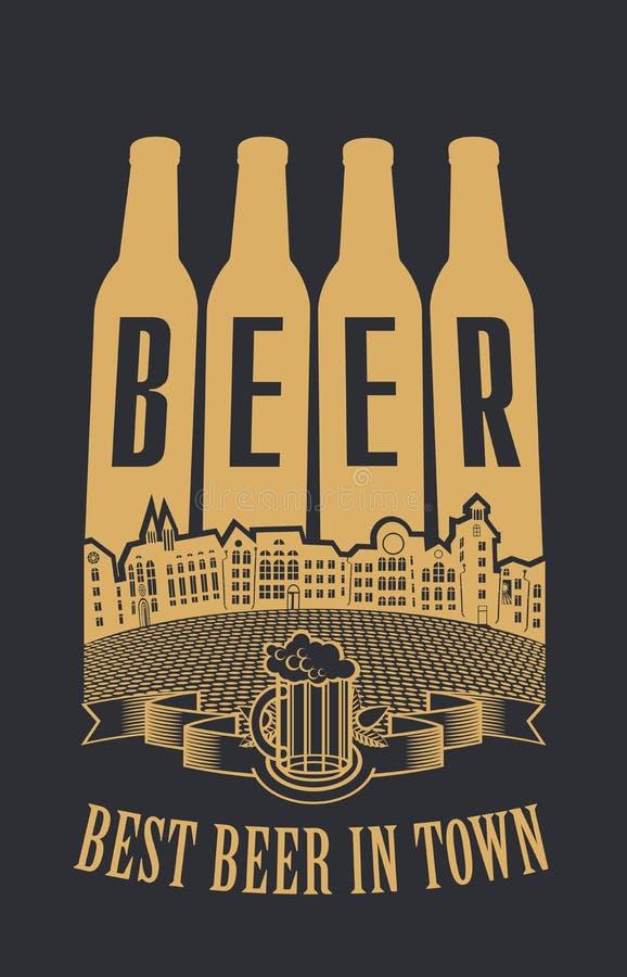 最佳的啤酒在镇里 向量例证