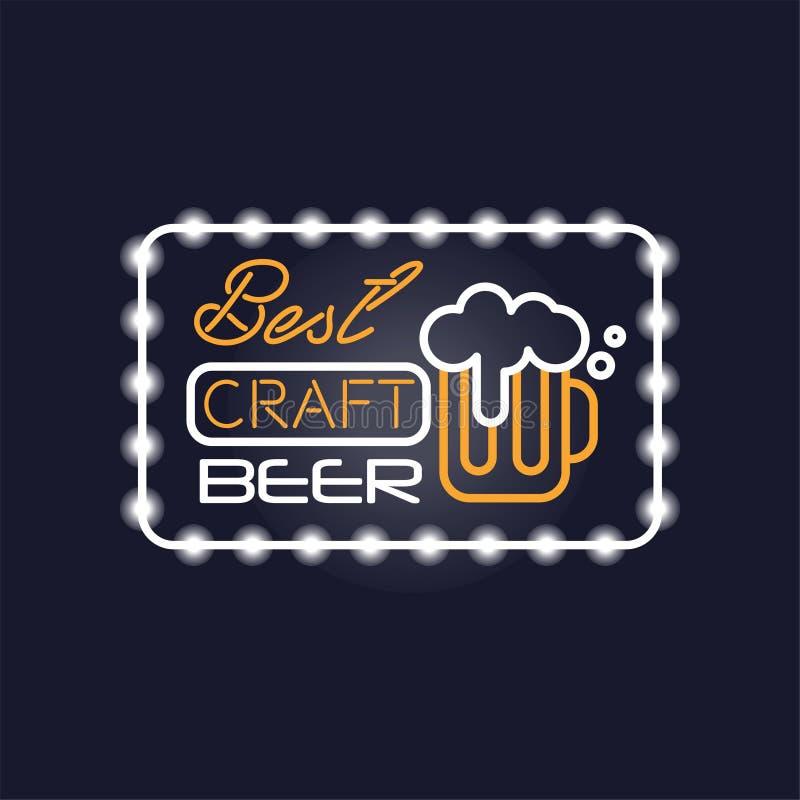 最佳的工艺啤酒霓虹灯广告,葡萄酒明亮的发光的牌,轻的横幅传染媒介例证 库存例证
