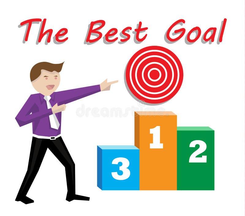 最佳的目标概念 库存例证