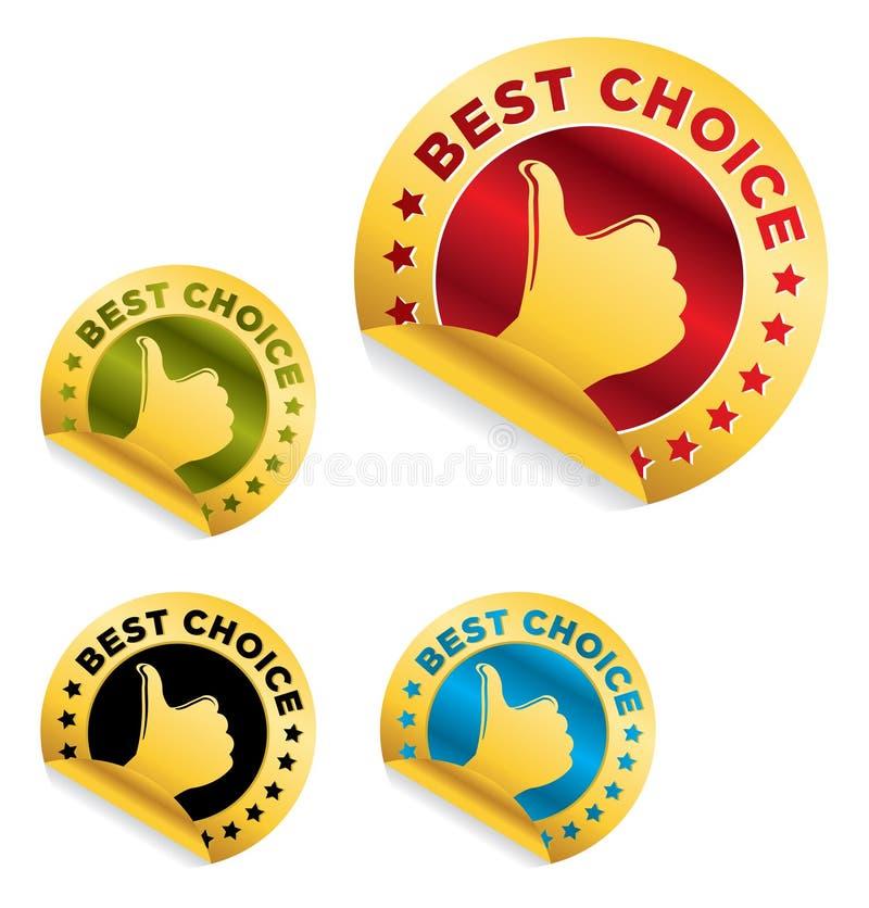 最佳的选择