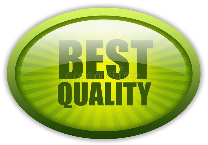 最佳的质量 向量例证