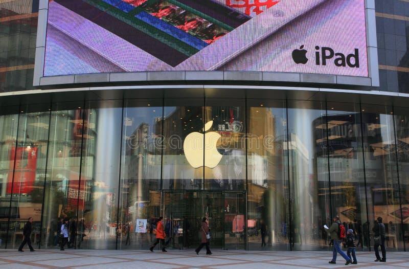 最大的Apple存储在亚洲 免版税库存照片