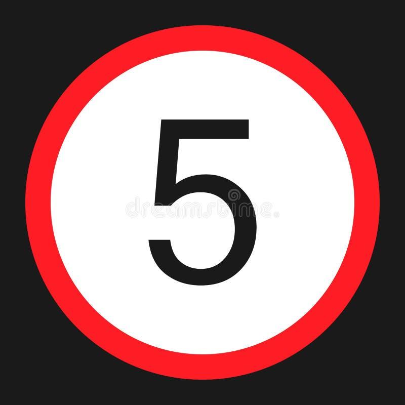最大速度极限5标志平的象 向量例证