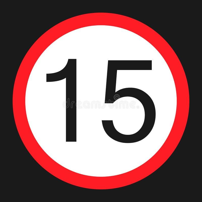 最大速度极限15标志平的象 库存例证