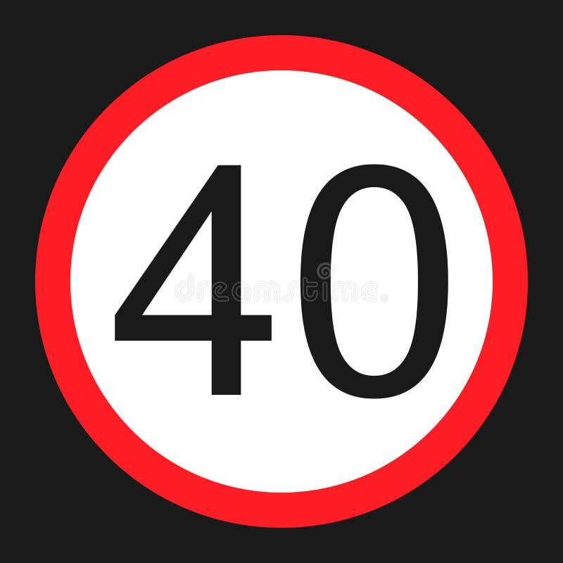 最大速度极限40标志平的象 向量例证