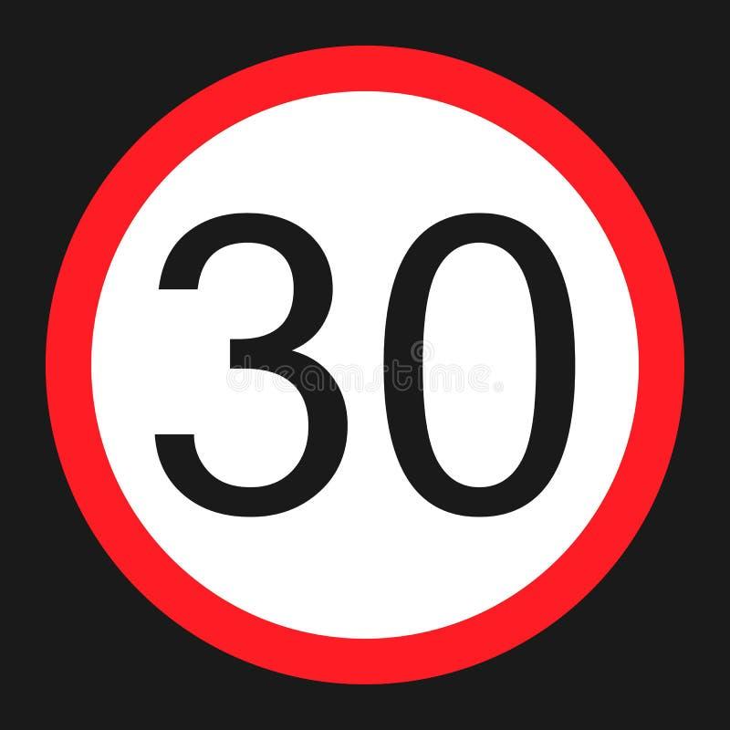 最大速度极限30标志平的象 皇族释放例证