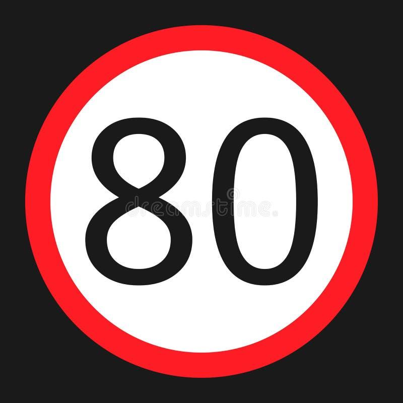 最大速度极限80标志平的象 库存例证