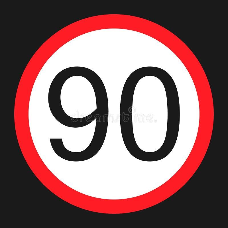 最大速度极限90标志平的象 向量例证
