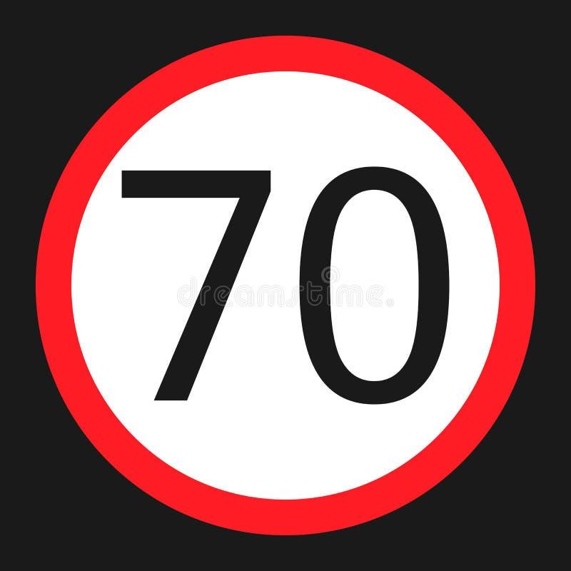 最大速度极限70标志平的象 库存例证