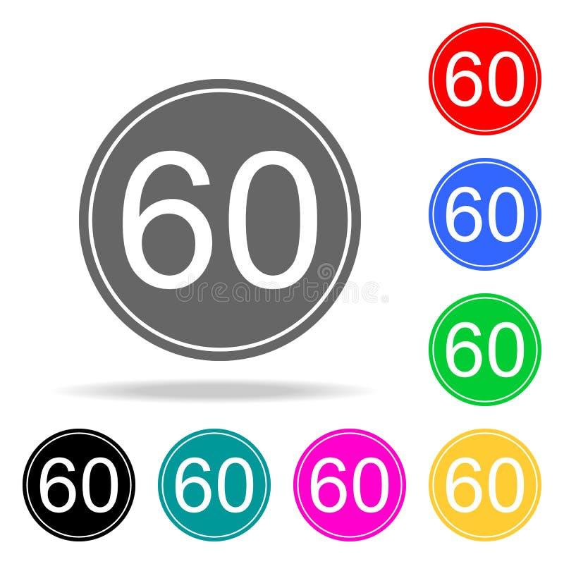 最大速度极限60象 在多色的象的元素流动概念和网apps的 网站设计的象和开发 皇族释放例证