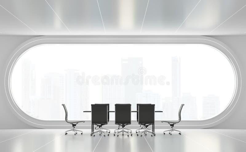 最小的白色候选会议地点3d回报 向量例证