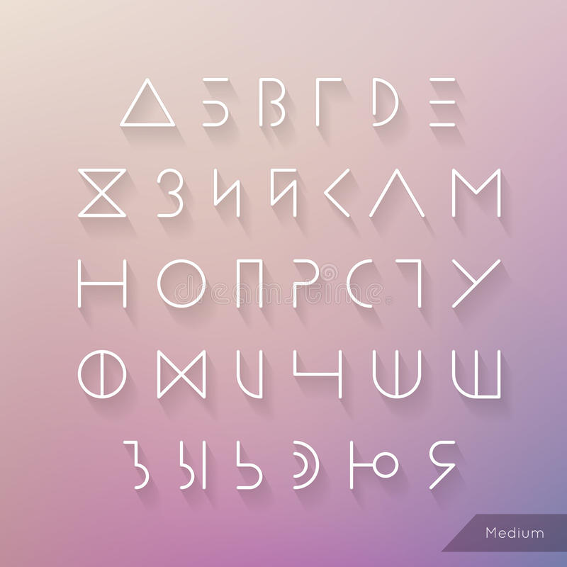 最小的行家斯拉夫字体 俄国字母表 被设置的线性几何信件 光,中等和坚硬字体 向量例证