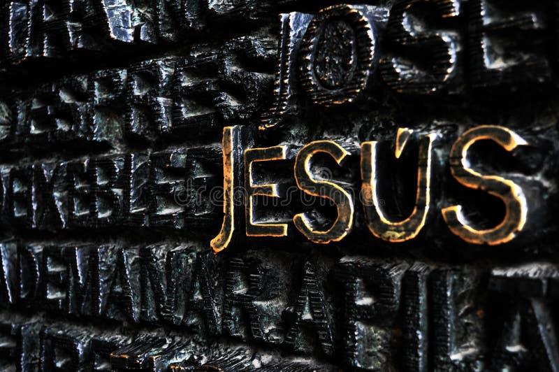 最强有力的词:耶稣 免版税库存照片